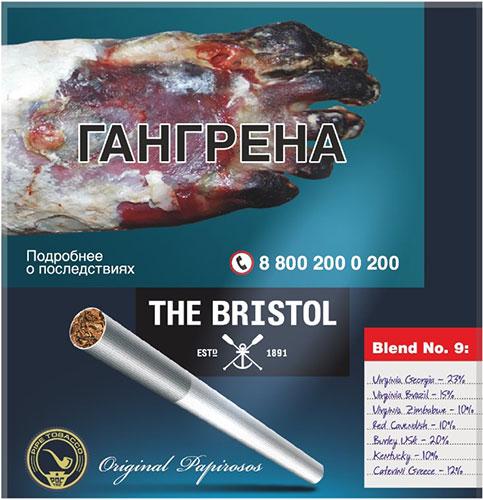 Каталог табачных изделий в бристоль через что заказать сигареты