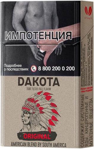 Сигареты дакота где купить в москве оригинал когда будут повышение цен на табачные изделия