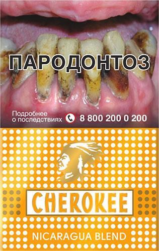Сигареты чероки купить екатеринбург где в тюмени купить белорусские сигареты